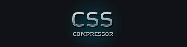 css-compressor