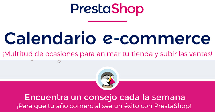 Calendario de fechas imprescindibles para ecommerce 2017